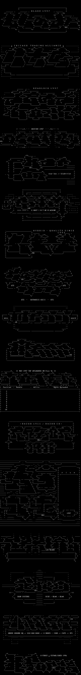 ascii goodness by exar-kun