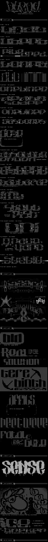 ascii logocluster 10/96 by multiple artists