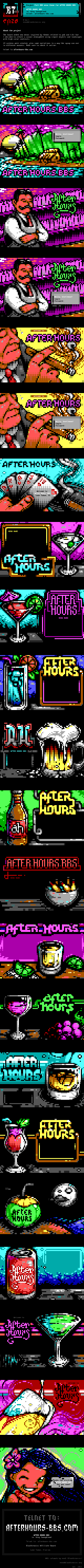 after hours theme set by enzo