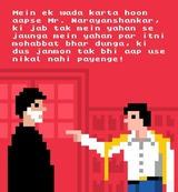 Mohabbatein by 8bitbaba